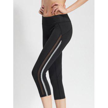 Mesh Splicing Yoga Pants