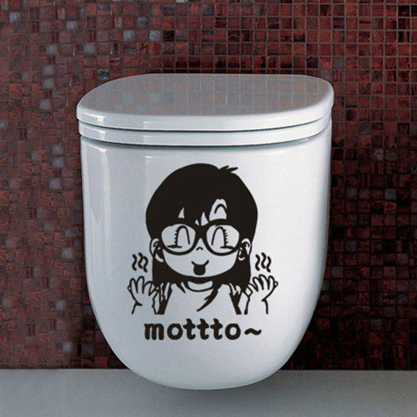 Removable Cute Cartoon Glasses Girl Bathroom Wall Stickers - BLACK