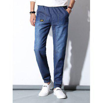 Drawstring Patch Pocket Design Men's Jogger Jeans