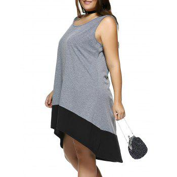 Oversized Hit Color High Low Hem Women's Dress