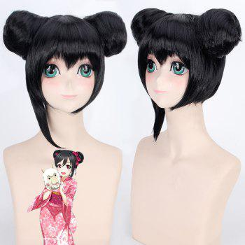 Buy Fashion Short Double Chignons Love Live Yazawa Nico Awake Kimono Uniform Style Cosplay Wig BLACK