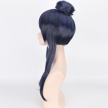 Blue Mixed Black With Chignons Synthetic Love Live Sonoda Umi Awake Seven God Cosplay Wig - BLUE/BLACK