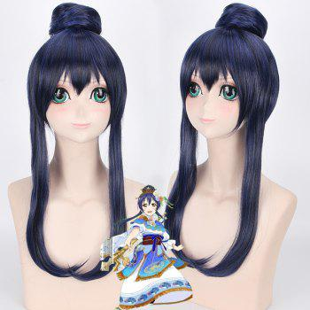 Blue Mixed Black With Chignons Synthetic Love Live Sonoda Umi Awake Seven God Cosplay Wig