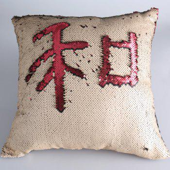 Two Tone DIY Reversible Sequins Decorative Pillow Case