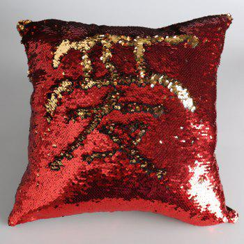Reversible Sequins DIY Pattern Square Pillow Case