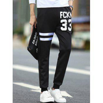 Stripe Design Letter Print Loose-Fit Jogger Pants For Men