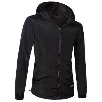 Brief Style Hooded Zipper Flying Long Sleeve Jacket For Men