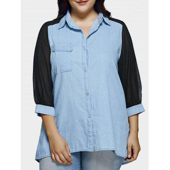 Plus Size Chiffon Sleeve Long Denim Tunic Shirt