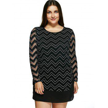 Oversized Trendy Chevron Print See-Through Dress