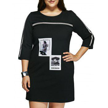 Plus Size Casual Beauty Print Shift Dress