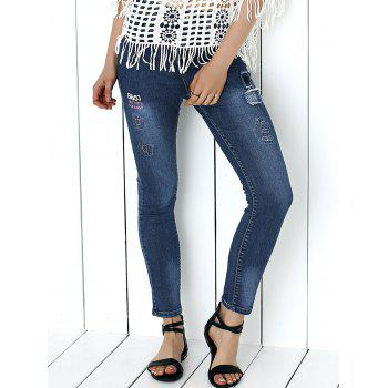 Stylish Letter Print Ripped Jeans