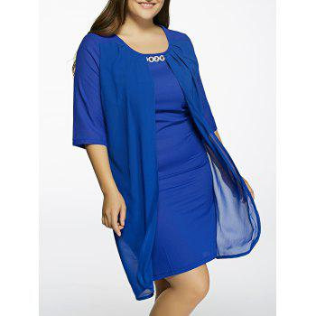 Plus Size Rhinestone Decorated  Overlay Dress