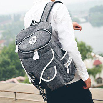 Stylish Zippers and Pockets Design Men's Backpack - GRAY
