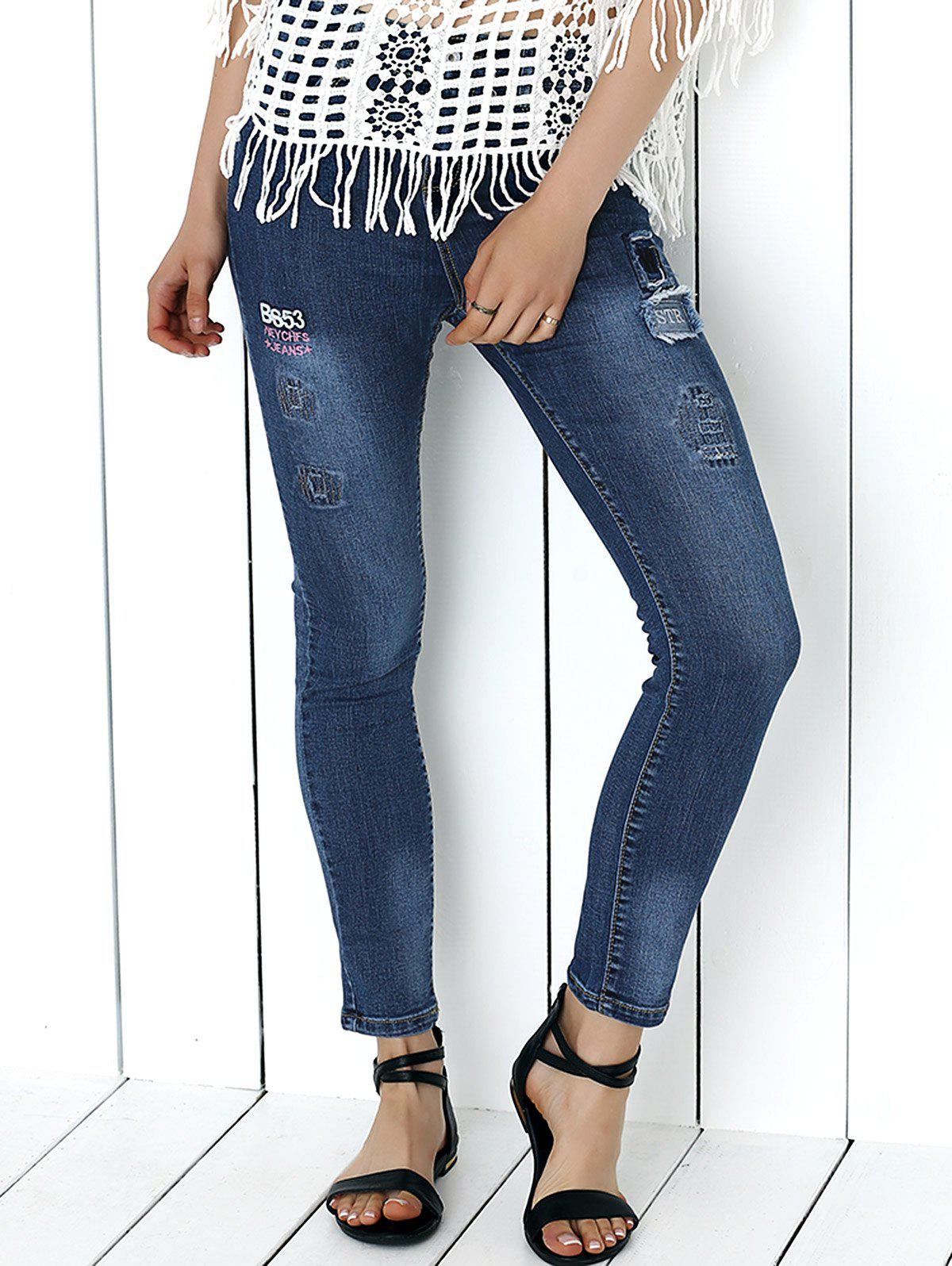 Stylish Letter Print Ripped Jeans наушники закрытого типа fostex th900 black limited edition