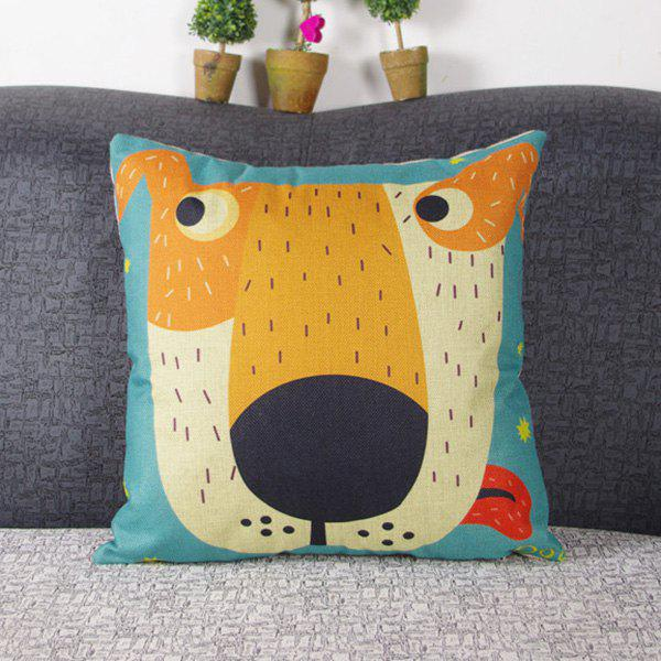 Mordern Style Cute Mouldproof Cartoon Big Face Dog Pattern Pillow Case - COLORMIX