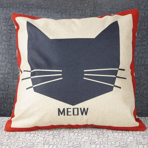 Hot Sale Cute Mouldproof Cartoon MEOW Cat Pattern Pillow Case - COLORMIX