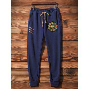 Embroidered Elastic Drawstring Zipper Cuff Men's Jogger Pants
