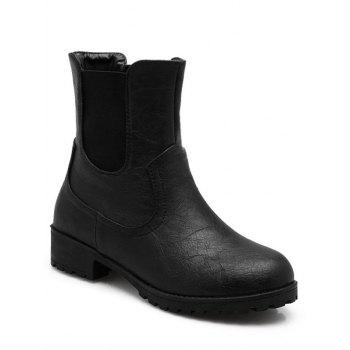 Simple Solid Color and Elastic Band Design Women's Short Boots