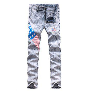 Zipper Fly Star and Stripe Print Holes Design Narrow Feet Men's Jeans