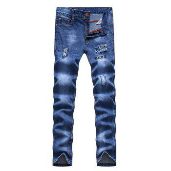 Zipper Fly Embroidered Cat's Whisker and Holes Design Narrow Feet Men's Jeans