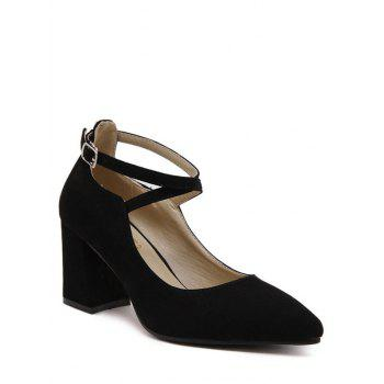 Trendy Cross Straps and Pointed Toe Design Women's Pumps