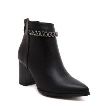Trendy Black and Chain Design Women's Short Boots