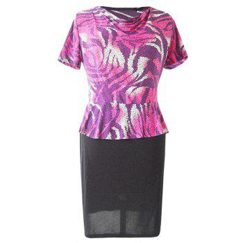Trendy Cowl Neck Short Sleeve Printed Women's Dress