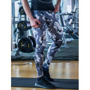 Fitted Quick-Dry Camouflage Pattern Elastic Waist Men's Gym Pants