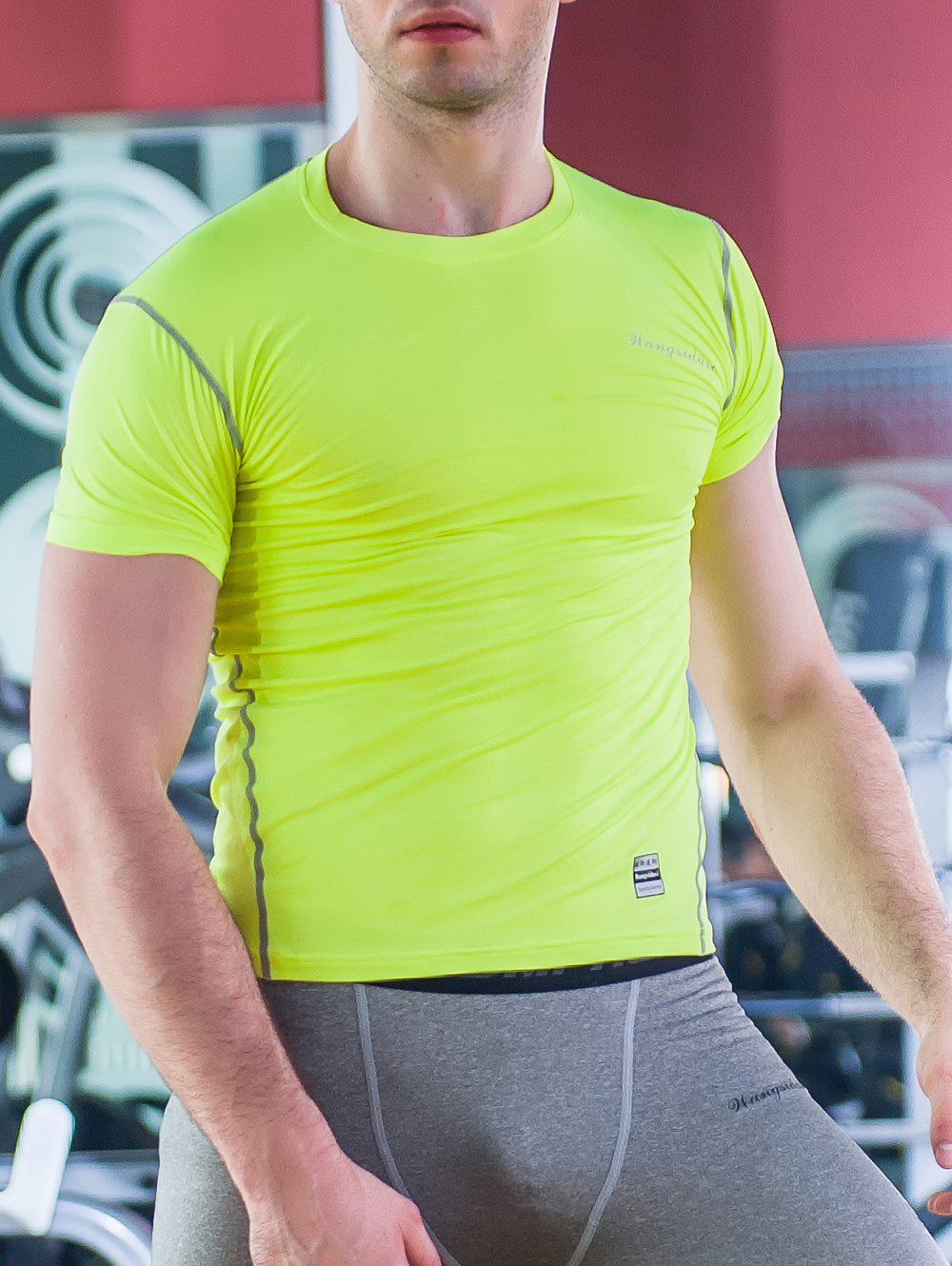 Round Neck Linellae Fitted Quick-Dry Short Sleeve Men's T-Shirt - NEON GREEN L