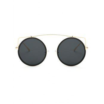 Cute Golden Crossbar Round Sunglasses - GOLDEN