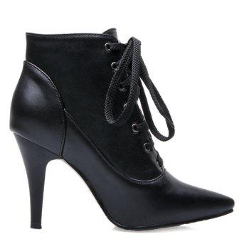 Trendy Lace-Up and Pointed Toe Design Women's Ankle Boots