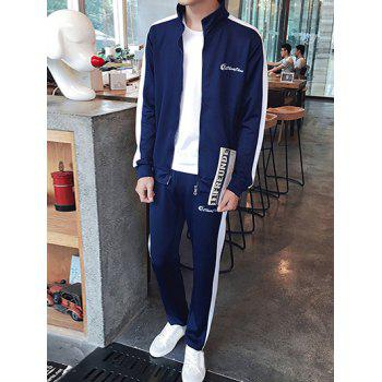Stand Collar Color Block Spliced Plus Size Long Sleeve Men's Sport Suit ( Hoodie + Pants )
