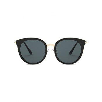 Stylish Black Cat Eye Sunglasses - BLACK