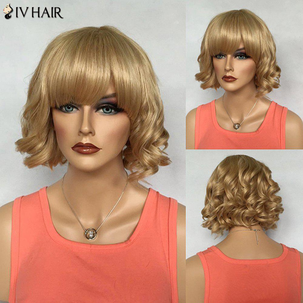 Fluffy Curly Real Natural Hair Noble Full Bang Short Capless Siv Hair Wig For Women - BLONDE
