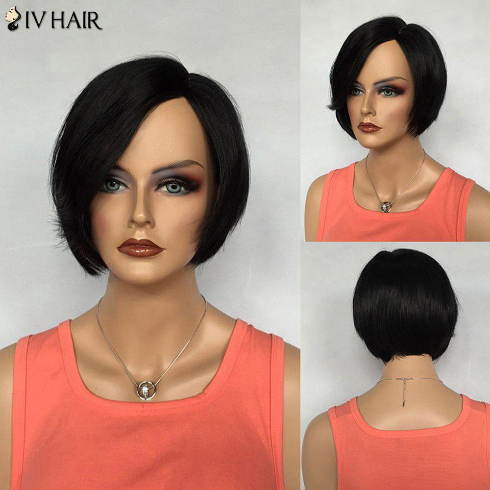Graceful Straight Jet Black Real Human Hair Short Side Parting Siv Hair Capless Wig For Women - JET BLACK