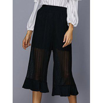 Charming Elastic Waist Flounce Splicing Women's Wide Leg Pants