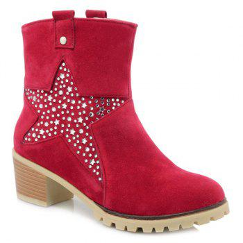 Trendy Star and Rhinestones Design Women's Short Boots