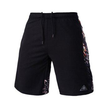 Buy Mesh Design Ethnic Print Men's Lace-Up Straight Leg Sports Shorts