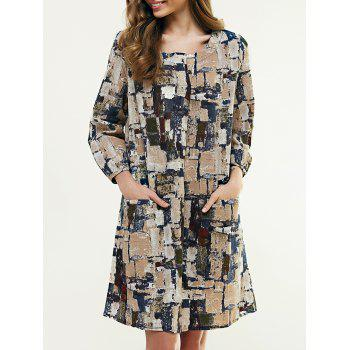 Casual Women's Tie-Dyed Loose-Fitting Dress