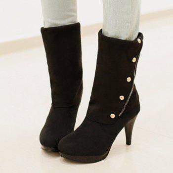 Trendy Rivet and Flock Design Women's Mid-Calf Boots