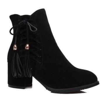 Trendy Criss-Cross and Tassels Design Women's Short Boots