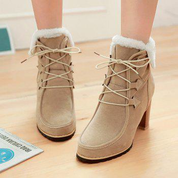 Trendy Tie Up and Suede Design Women's Short Boots - APRICOT 38