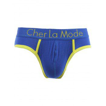 Cherlamode 3PCS U Convex Pouch Color Block Edging Design Men's Briefs - COLORMIX XL