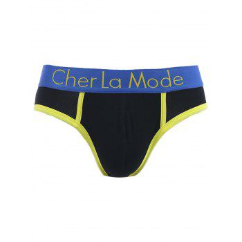 Briefs Cherlamode 3PCS U Convex Pouch Color Block Edging design Men  's - multicolorcolore S