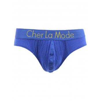 Cherlamode 3PCS U Convex Pouch Men's Briefs - COLORMIX XL