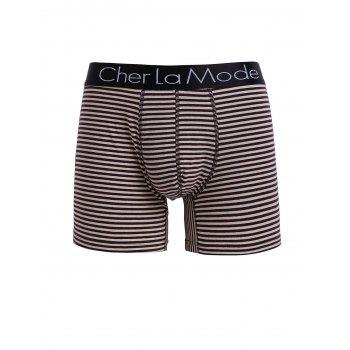 Cherlamode (trois couleurs) 3PCS Stripe U Pouch design Men  's Boxer - multicolorcolore S