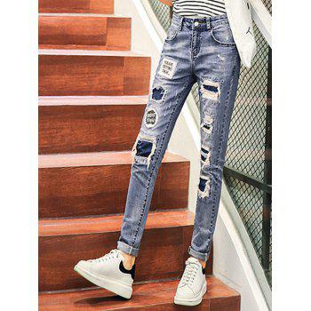 Fashionable Ripped Patchwork Denim Pants For Women