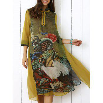 Retro Print 3/4 Sleeve Button Smock Dress