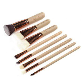 Cosmetic 8 Pcs Nylon Facial Eye Lip Makeup Brushes Set - BEIGE