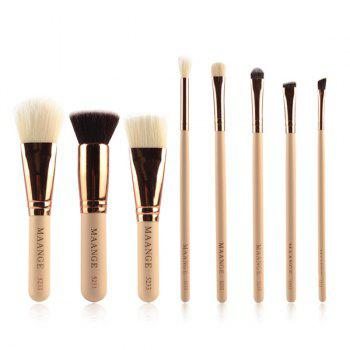 Cosmetic 8 Pcs Nylon Facial Eye Lip Makeup Brushes Set - BEIGE BEIGE